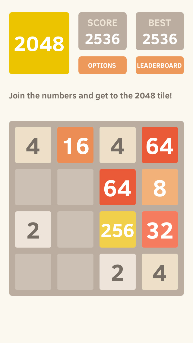 2048_game