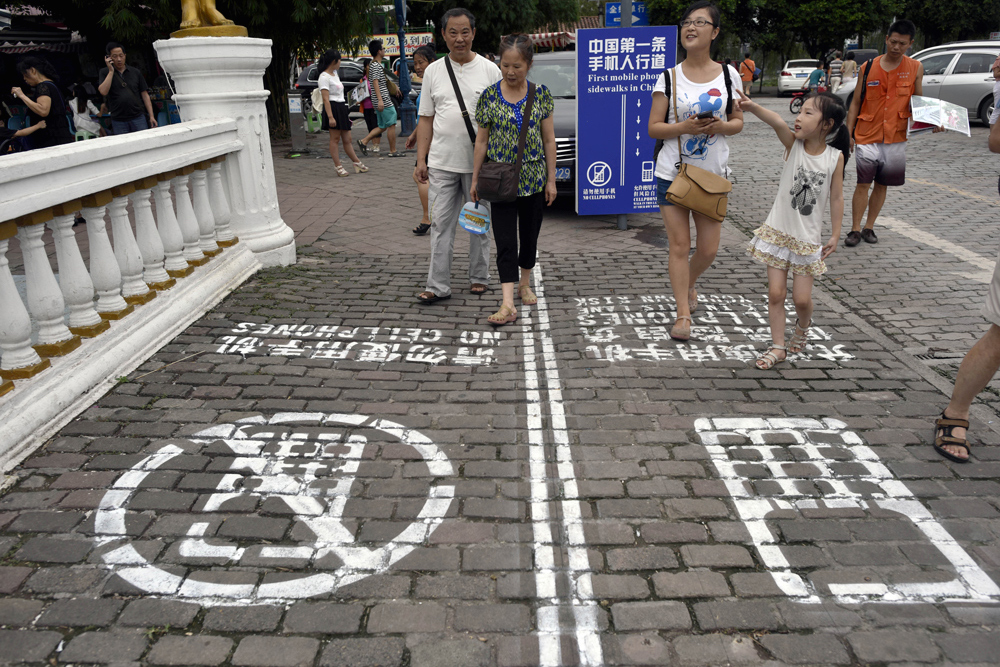 China Cellphone Lane