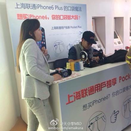alfaiate_iphone6plus_china