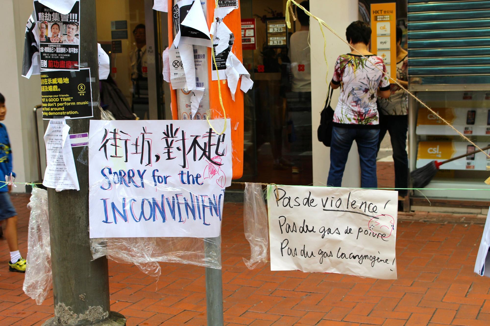 hongkongserrano_29