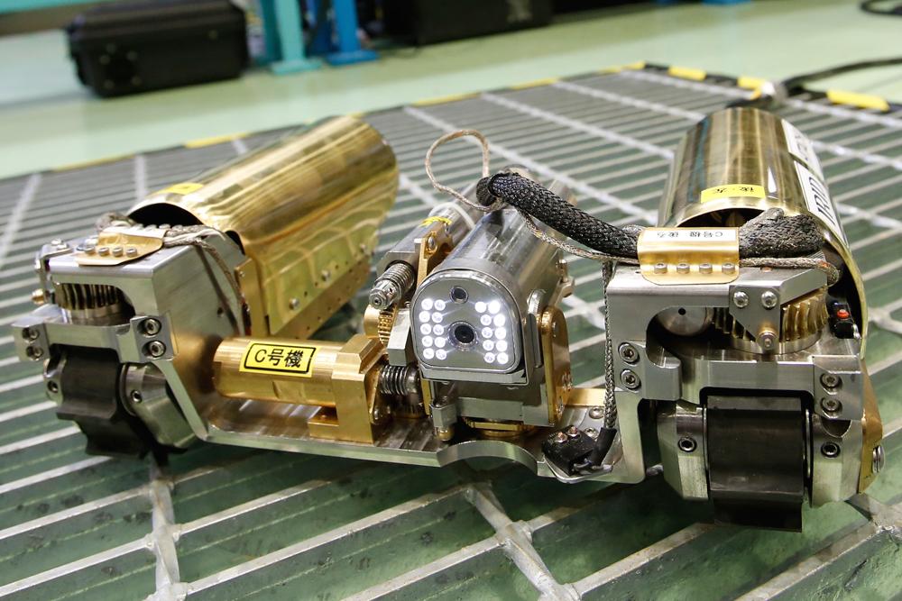 Japan Nuclear Robot Probe