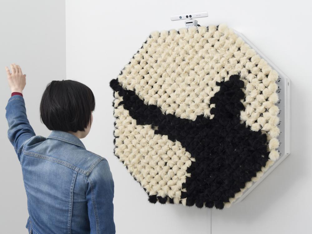 obra de arte interactiva