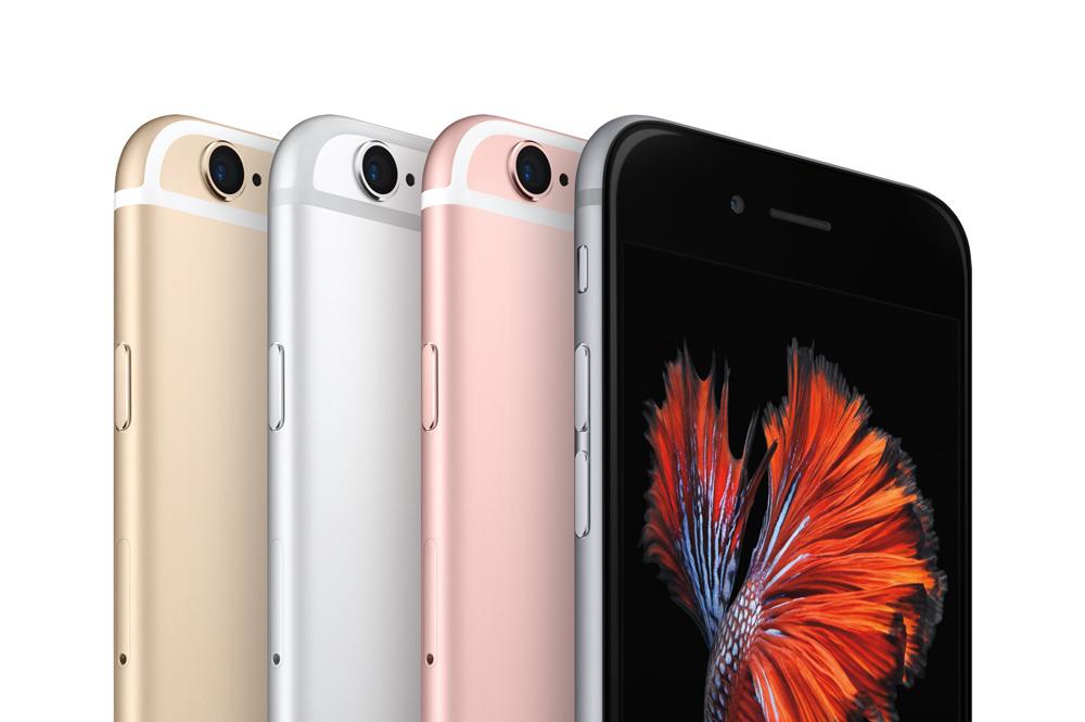 Porque é que o iPhone tem riscas brancas no cimo