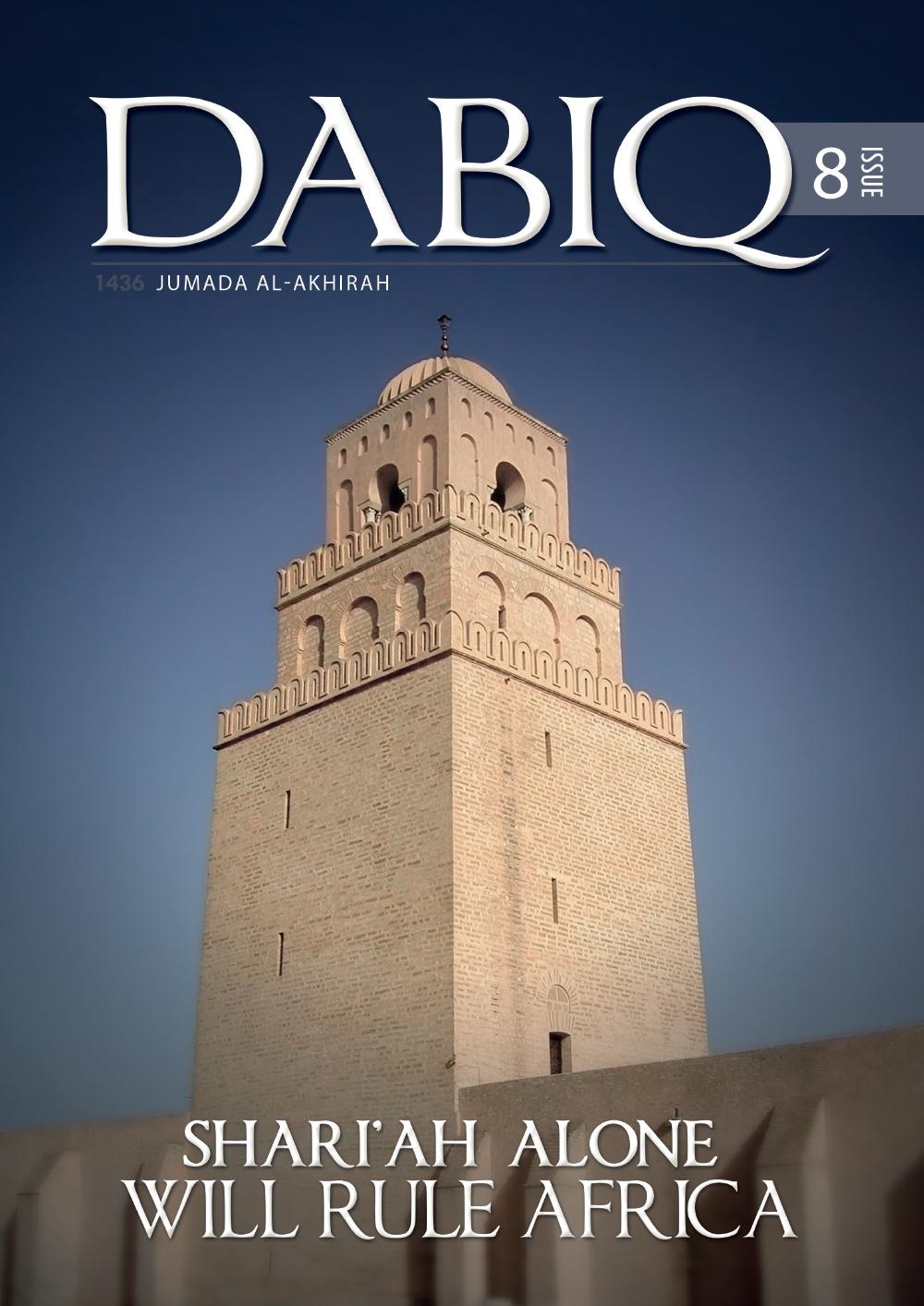 dabiq_08