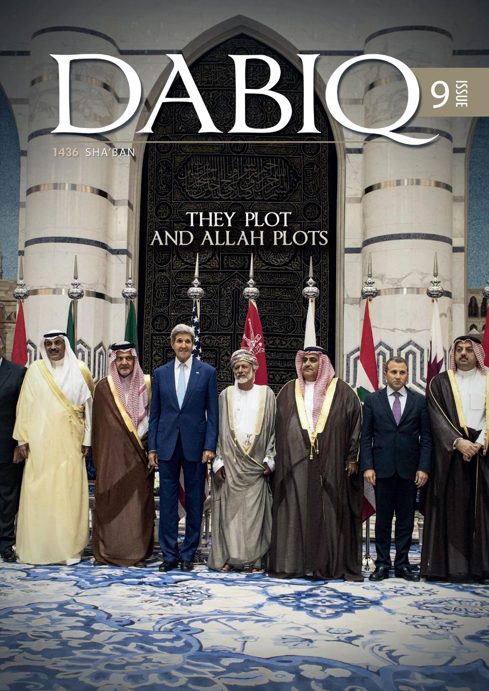 dabiq_09