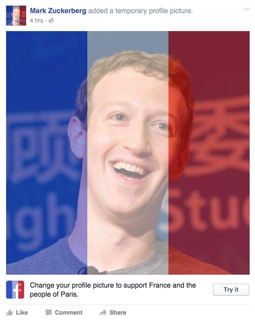 facebooksnapchatparis_03