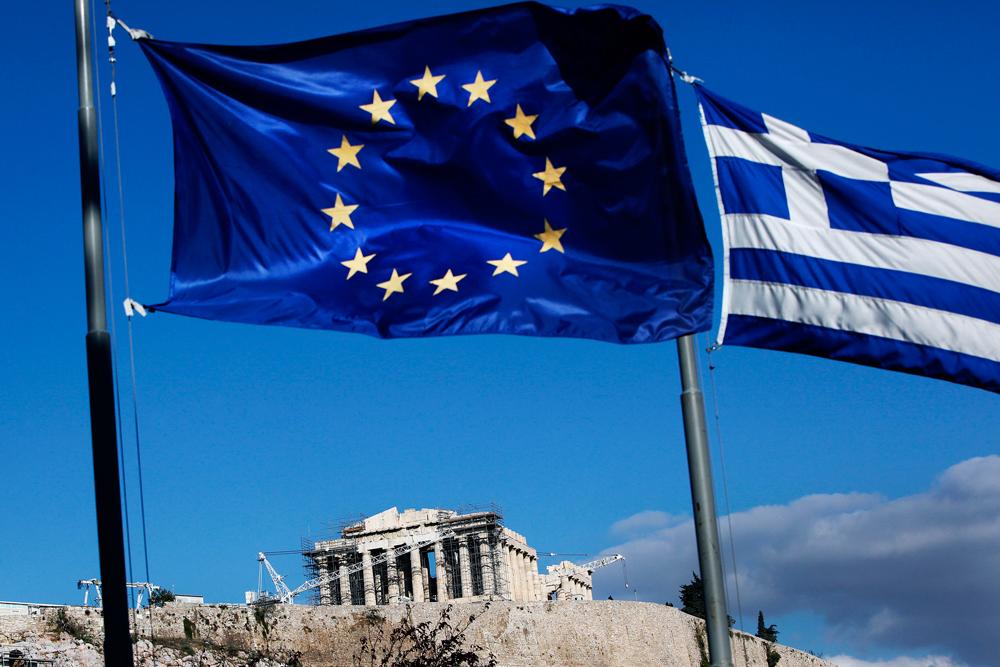 greciafmiwikileaks