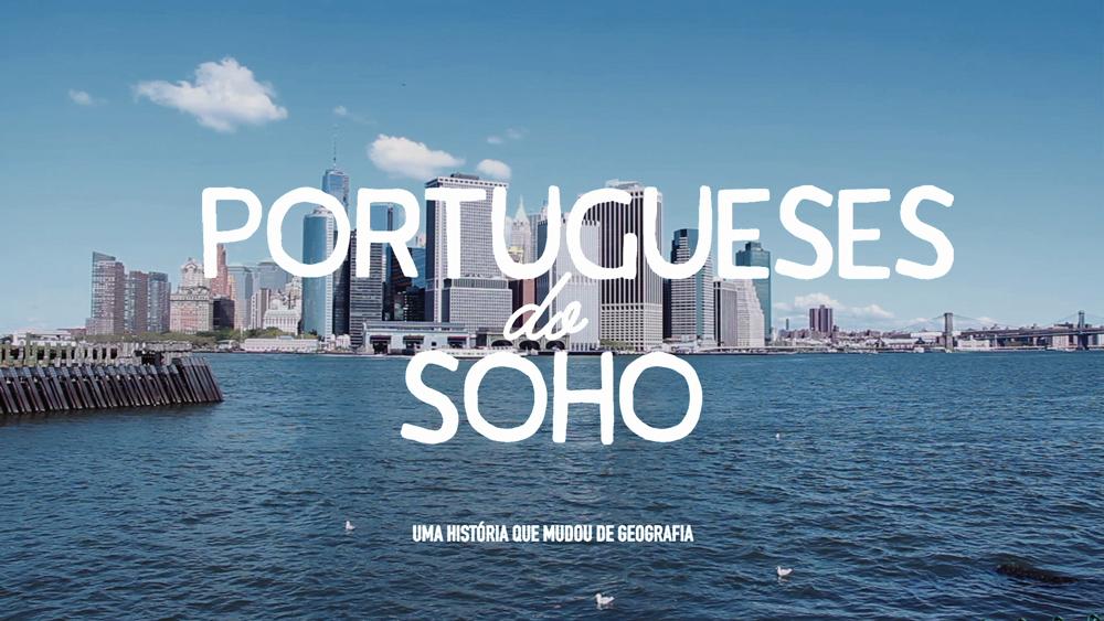 portuguesesdosoho