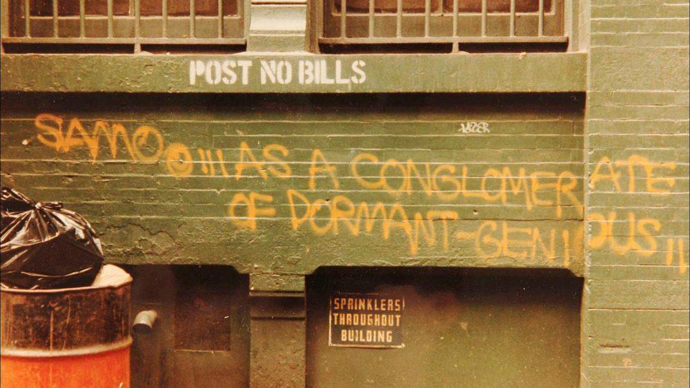 Manhattan, Nova Iorque, 1979