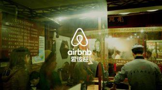 Airbnb china
