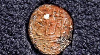 Jerusalém Israel Selo de Governador