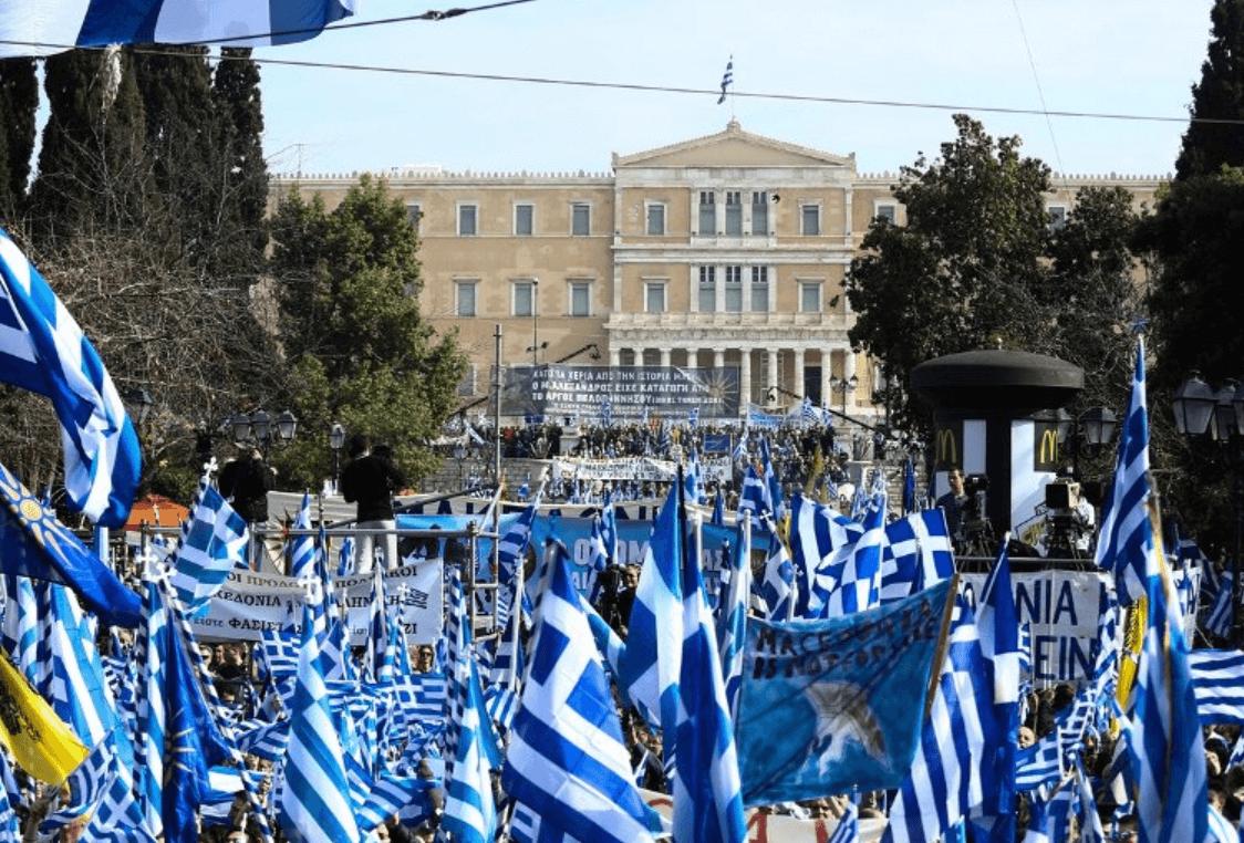 Grécia República da Macedónia
