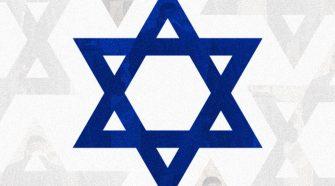 Israel judeus